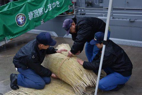 越年準備 練習艦「しまゆき」 海上自衛隊 呉地方総監部
