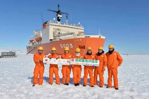 第58次南極地域観測協力(しらせ)防衛省・文部科学省・海上自衛隊