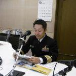 八戸コミュニティFM出演 海上自衛隊第2航空群司令部 首席幕僚伊藤1佐