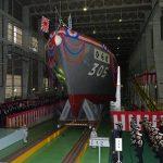 防衛省 海上自衛隊 掃海艦ひらどの命名・進水式 横須賀基地