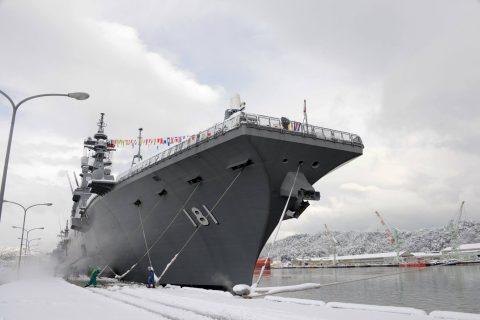 2月12日(日)の舞鶴基地(京都府舞鶴市)の様子です。海上自衛隊