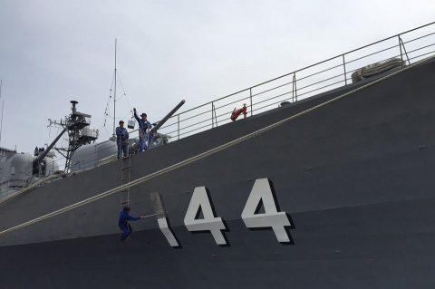 護衛艦くらま 自衛艦旗返納行事 退役日3月22日 海上自衛隊