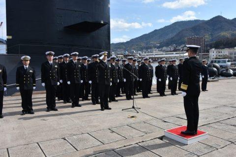練習潜水艦あさしおの除籍(引退)海上自衛隊 練習潜水艦隊