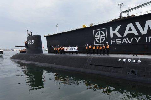 潜水艦せきりゅう(就役)引渡式・自衛艦旗授与式 海上自衛隊