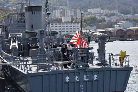 掃海管制艇まえじま 自衛艦旗返納行事 海上自衛隊呉基地