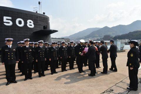 潜水艦せきりゅう 就役後、初の呉入港 海上自衛隊潜水艦隊