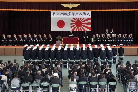 第69期航空学生 入隊式(海上自衛隊パイロット候補生)