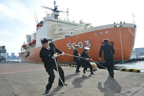 第58次南極地域観測協力 南極観測船・砕氷艦しらせ帰国行事