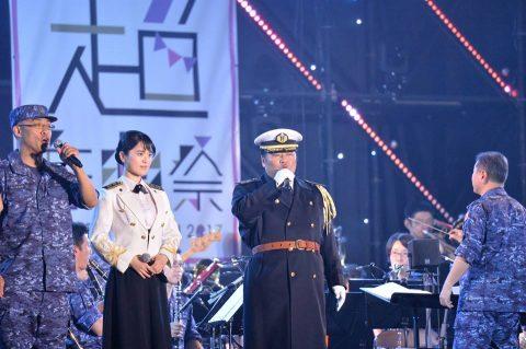 ニコニコ超会議2017 音楽演奏 三宅3曹 制服試着・コスプレ