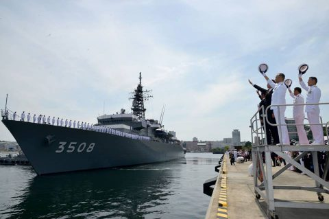 平成29年度遠洋練習航海 出国行事 幹部候補生学校卒業