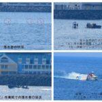 海自 潜水艦救難艦ちよだの乗員 プレジャーボート転落者を無事救助